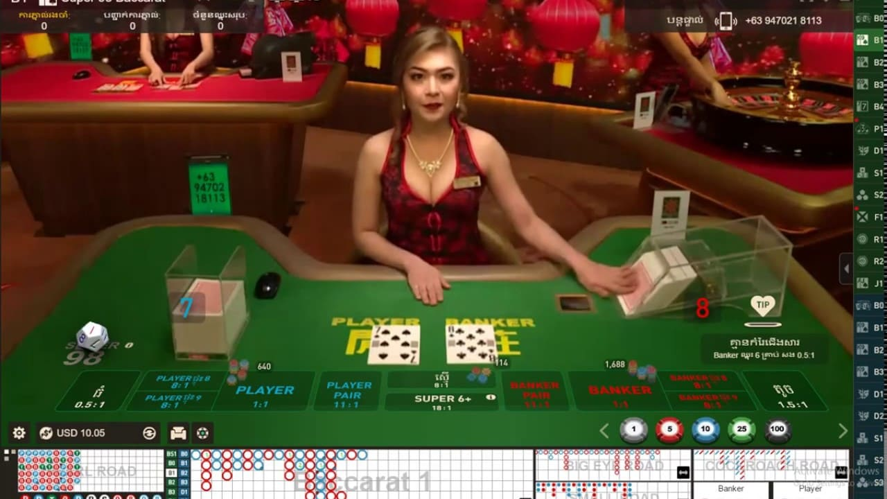 Description of Casino Baccarat and How to Play it